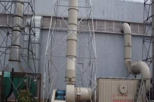 有机废气塔